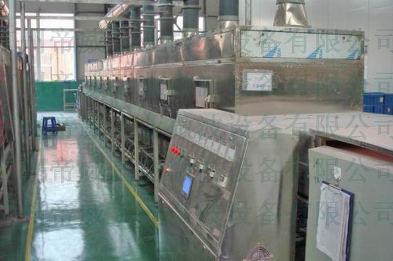 油浸水冷式微波干燥设备